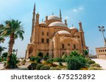 the mohammad ali mosque at... | Shutterstock . vector #675252892