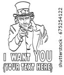 I Want You  Vector Political...