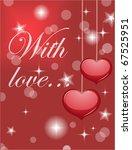 love background | Shutterstock .eps vector #67525951