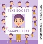 set of various poses of arab... | Shutterstock .eps vector #675284602