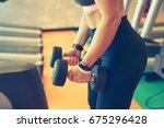beautiful blonde athlete... | Shutterstock . vector #675296428