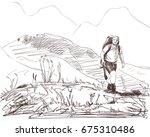 vector sketch of trekking man... | Shutterstock .eps vector #675310486