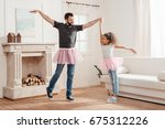 multicultural father and... | Shutterstock . vector #675312226