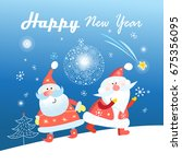 new year greeting card with... | Shutterstock .eps vector #675356095
