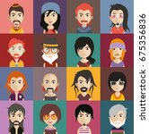 set of people icons with faces | Shutterstock .eps vector #675356836