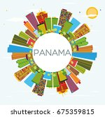 panama skyline with color... | Shutterstock .eps vector #675359815