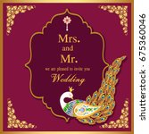 wedding invitation or card with ... | Shutterstock .eps vector #675360046