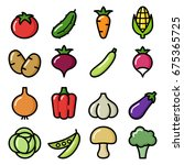 set of vegetables icons. vector ... | Shutterstock .eps vector #675365725
