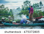 phung hiep  vi thanh province ... | Shutterstock . vector #675372805