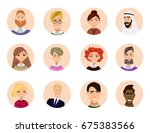 set of diverse round avatars... | Shutterstock .eps vector #675383566