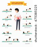 physical therapy exercises for... | Shutterstock .eps vector #675385225
