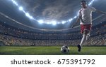 soccer player kicks the ball... | Shutterstock . vector #675391792