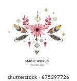 hand drawn watercolor... | Shutterstock . vector #675397726