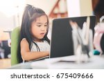 technology and early education. ... | Shutterstock . vector #675409666