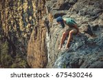 the guy sits on the edge of the ...   Shutterstock . vector #675430246