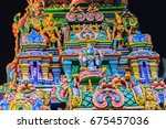 colorful night view of indian... | Shutterstock . vector #675457036