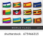 vector set of flag labels of... | Shutterstock .eps vector #675466315