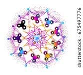fidget spinner toy   stress and ...   Shutterstock .eps vector #675497776