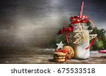 Rustic Christmas Background