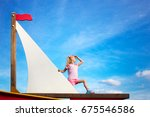 the girl plays on the... | Shutterstock . vector #675546586