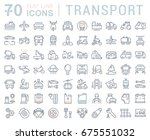 set of line icons in flat... | Shutterstock . vector #675551032