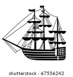 sailing-ship silhouette