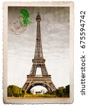 Old Postcard Of Eiffel Tower