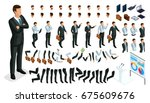 large isometric set of gestures ... | Shutterstock .eps vector #675609676