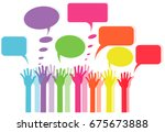 raising hands and asking... | Shutterstock .eps vector #675673888
