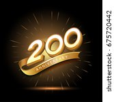 200 years golden anniversary... | Shutterstock .eps vector #675720442