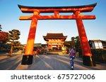 japanese woman walking to... | Shutterstock . vector #675727006