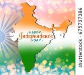 indian national flag colour... | Shutterstock .eps vector #675737386