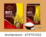 yellow and red rice package... | Shutterstock .eps vector #675751522