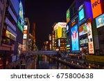 osaka  japan. january 2016  ... | Shutterstock . vector #675800638