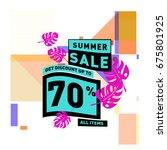 summer sale geometric style web ... | Shutterstock .eps vector #675801925