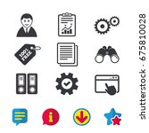 accounting workflow icons.... | Shutterstock .eps vector #675810028