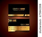 modern business card  texture... | Shutterstock .eps vector #675842308