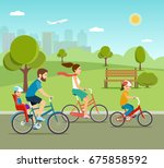 young father  mother  daughter... | Shutterstock .eps vector #675858592