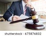 gavel and soundblock fo justice ...   Shutterstock . vector #675876832