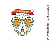 linear brewery logos. labels... | Shutterstock .eps vector #675936076