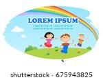 children play clouds design... | Shutterstock .eps vector #675943825