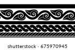 set of classic ancient roman... | Shutterstock .eps vector #675970945