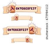 holiday octoberfest  beer mug ... | Shutterstock .eps vector #675984112