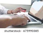 business online shopping... | Shutterstock . vector #675990385