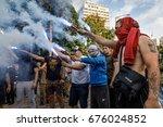 kiev  ukraine   jul 11  2017 ... | Shutterstock . vector #676024852