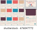 useful desk calendar 2018... | Shutterstock .eps vector #676047772