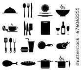 food icons | Shutterstock .eps vector #676063255