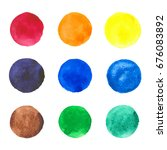 multicolored watercolor points  ... | Shutterstock .eps vector #676083892