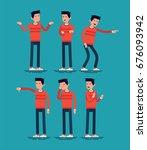 man expressing negativity... | Shutterstock .eps vector #676093942