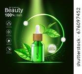 collagen serum and vitamin... | Shutterstock .eps vector #676097452